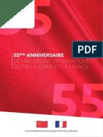 2019 01 24 DS DossierPresse AnniversaireChineFrance Diplomatie A4 Bd