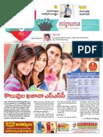 Nipuna_PR_30-01-2019.pdf