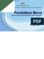 06 DSKP KSSM Tingkatan 1 Pendidikan Moral