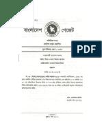 006. Anti-Money Laundering Act., 2012 (English).pdf