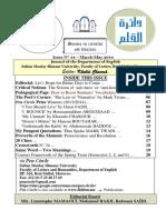 PenCircle34.pdf