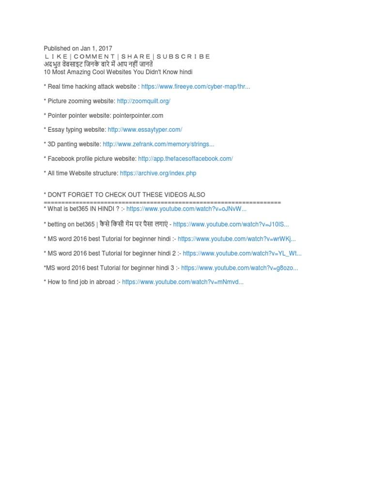 amazing website docx
