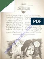 Ankhon Se Meri Dekho -Faiza Iftikhar