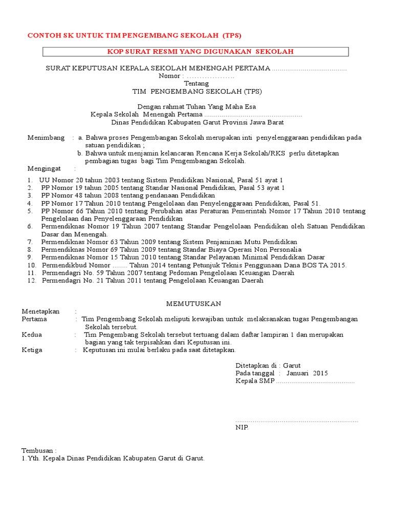 Kop Surat Dinas Pendidikan Provinsi Jawa Barat - Kumpulan ...