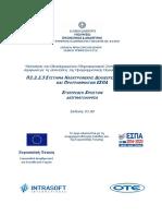 4 5_UM_deigmatolipsia_v01 00.pdf