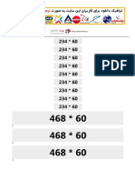 Bitdownload .pdf
