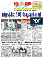 31-01-2019.pdf