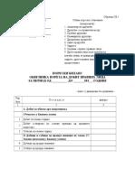 Poreski bilans.doc