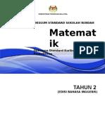 5 DSKP KSSR Semakan 2017 Mathematics Year 2 DLP