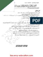 math-3se18-1trim-d2.pdf