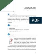KB 1 Kompetensi Guru.pdf