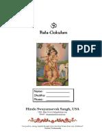 bgbook.pdf