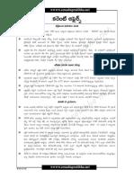 Current Affairs 2018 Telugu Bit Bank Download 30