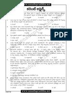Current-Affairs-2018-Telugu-Bit-Bank-Download-11.pdf