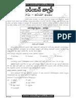 Land-Asia-Khandham.pdf