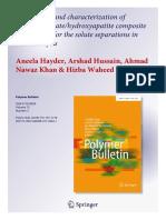 Aneela Paper