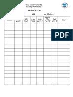 Control Sheet