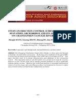 Study on Erection Control Scheme for Long Span Steel Arch Bridge and Its Application on Chaotianmen Yangtze River Bridges