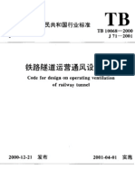 TB10068-2000 - Code for Design on Operating Railway Ventilation of Railway Tunnel
