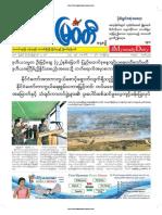 Myawady Daily 1-2-2019