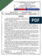 4_Composition Francais 1er Trimestre TCL 2014