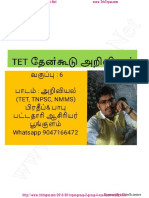 1 Tnpsc 6th Science Study Material