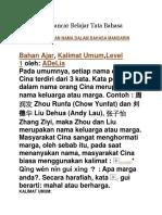 126311128 Mudah Dan Lancar Belajar Tata Bahasa Mandarin