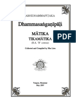 1-dhammasanghani-tikamatika