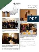 2018 activity report karnegis