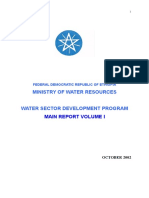 Water Sector Development Program Vol.1