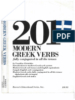 201 Modern Greek Verbs - Christides