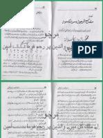 Untitle-1.pdf