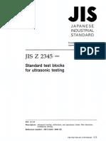 JIS Z 2345_2000 (1)