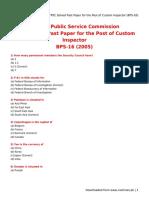 FPSC Solved Past Paper