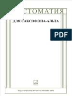 Saxophone) B.prorvich - Reader Book for Alto - Sx