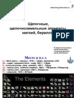 [000403].pdf