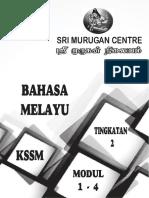 Bm Form 2 Modul1-4 Cover