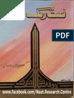 Naat Rang Volume 2 By Syed Sabih Rehmani