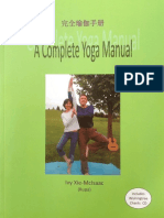 A Complete Yoga Manual by Ivy Xie-McIsaac