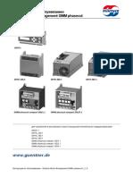 Инструкция По Обслуживанию Güntner Motor Management GMM Phasecut