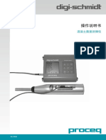 DigiSchmidt Operating Instructions Chinese High