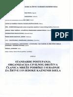 protokol_MREŽA 2018