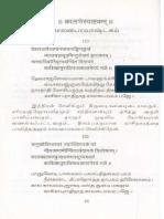 Kalabhairavashtakam PDF