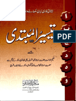 taiseer-ul-mubtadi.pdf