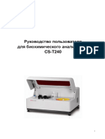 CS-T240-ruk-vo-polz.pdf