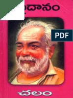 278836430 Maidanam Cha PDF