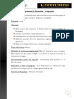 Fiche-de-formation-Sérigraphie Monastir 2 Fev.pdf