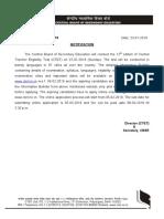 Ctet Notification Released