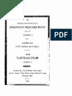 31TantraRatnamVolume1 GanganathJha1930sbtAlt Text