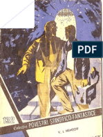 CPSF 132